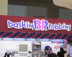 Baskin Robbins (Баскин Роббинс) в Минске