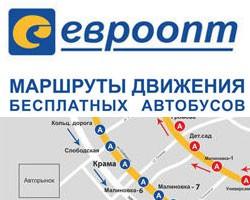 Магазины Евроопт