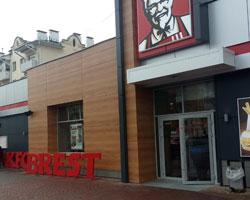 KFC в Бресте