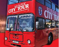 City Tour в Минске